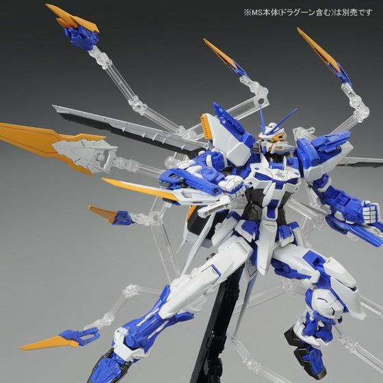 MG 1/100 ガンダムアストレイブルーフレームD用 ドラグーンフォーメーションベース 【2次:2014年12月発送】