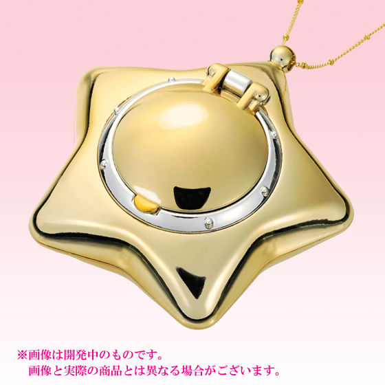 美少女戦士セーラームーン ムーンライトメモリー 星空のオルゴール ゴールドver.