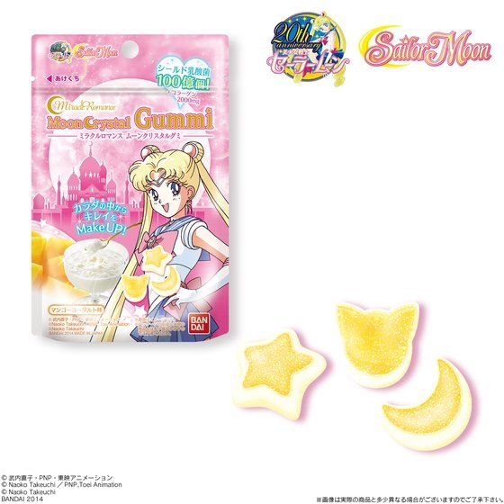 MiracleRomance Moon Crystal Gummi(14個入)