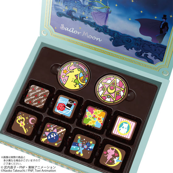 ���m�Z�[���[���[�� ARTism CHOCO �`Story of Moonlight�`