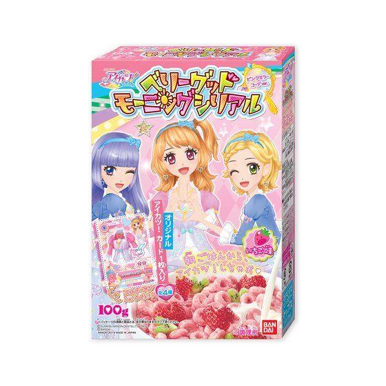 アイカツ!ベリーグッドモーニングシリアル〜ピンクミラーコーデver.〜(8個入)