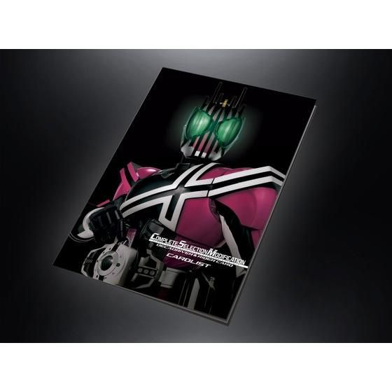 COMPLETE SELECTION MODIFICATION RIDER CARD(CSMライダーカード)【2015年3月発送】