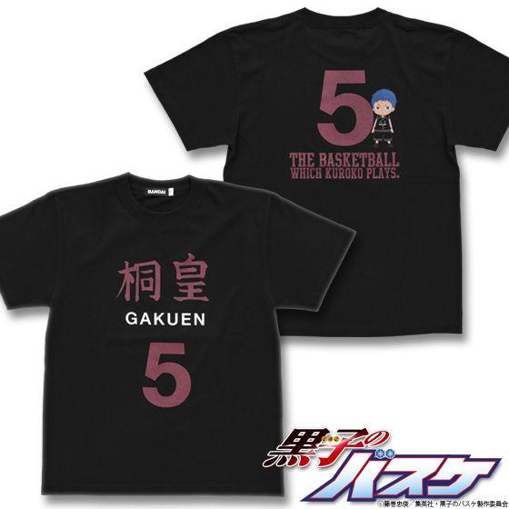 黒子のバスケ ユニフォームTシャツ 青峰大輝