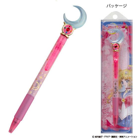 美少女戦士セーラームーンCrystal ムーンスティックボールペン