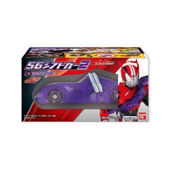 仮面ライダードライブ SGシフトカー2(8個入り)