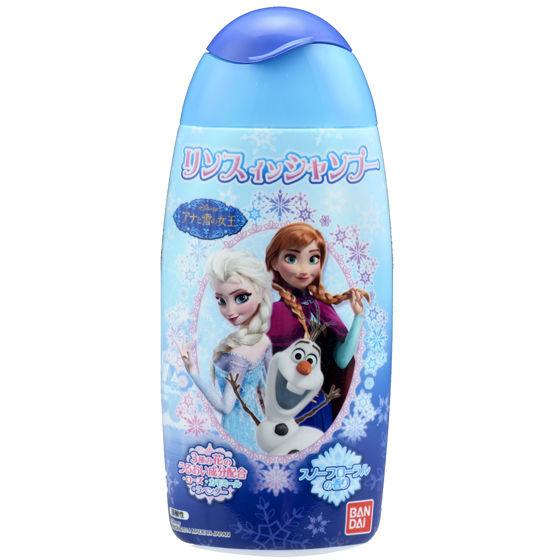 『アナと雪の女王』 リンスインシャンプー