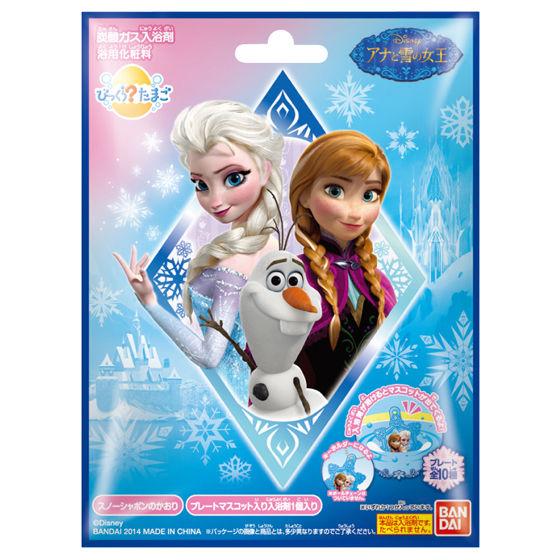 びっくら?たまご 『アナと雪の女王』