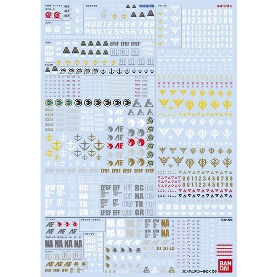 ガンダムデカールDX 06 【ユニコーン系 Vol.2】【1/100スケール推奨】【再販】【2次:2014年12月発送】