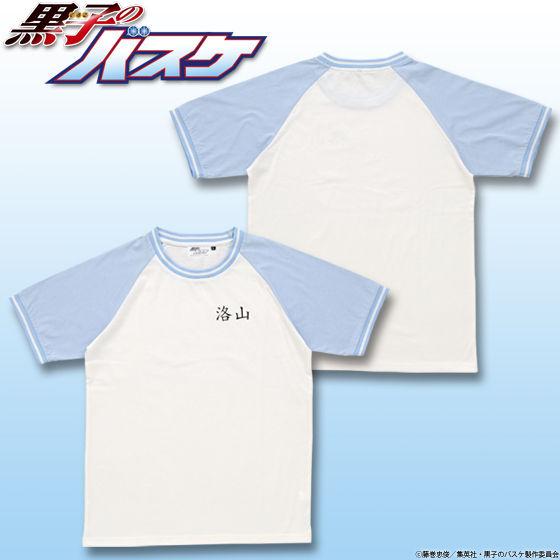黒子のバスケ Tシャツ 練習着 洛山高校