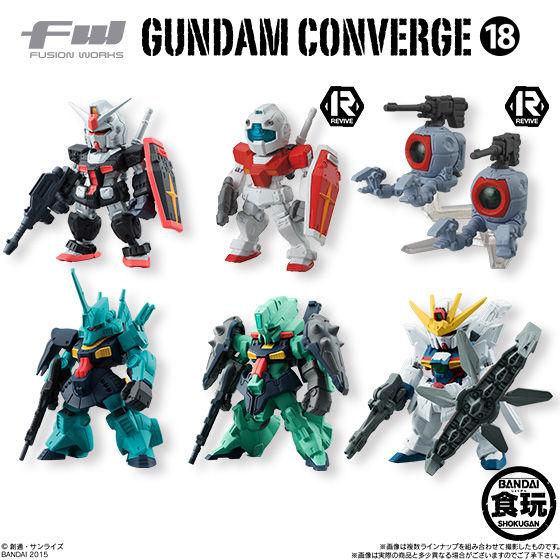 FW GUNDAM CONVERGE18(10個入)