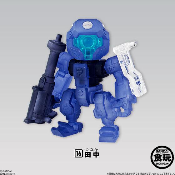 破幻のジスタチョコ3(10個入)