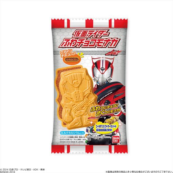 仮面ライダーふわチョコモナカ(10個入)