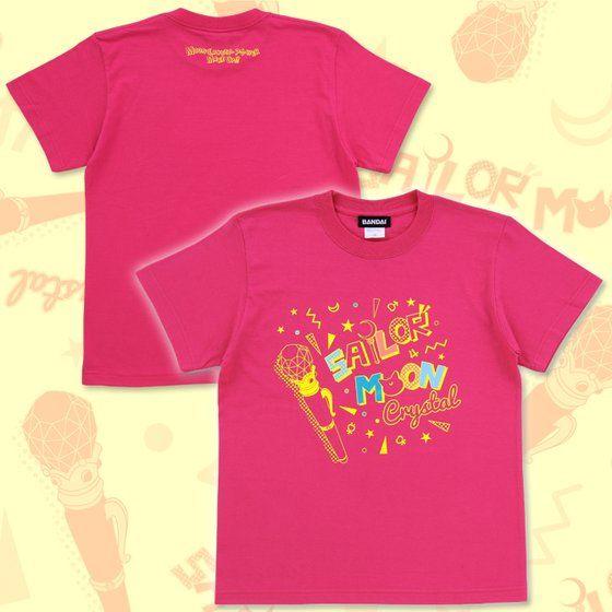 美少女戦士セーラームーンCrystal 変装ペンTシャツ
