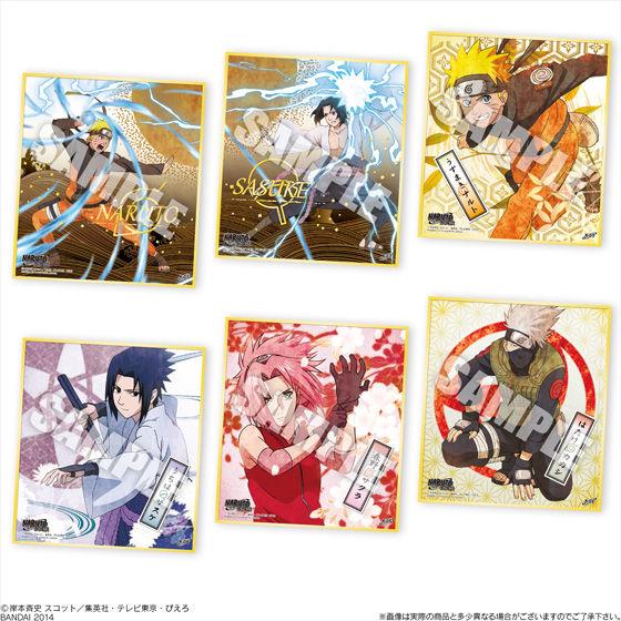 NARUTO色紙ART(10個入)