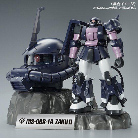 1/35 MS-06R-1A �U�N�w�b�h�i�����O�A���J���[Ver.�j�y�Q���F�Q�O�P�T�N�P�������z