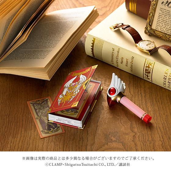 カードキャプターさくらコスメセット〜封印の杖リップ&クロウカードブックチーク〜