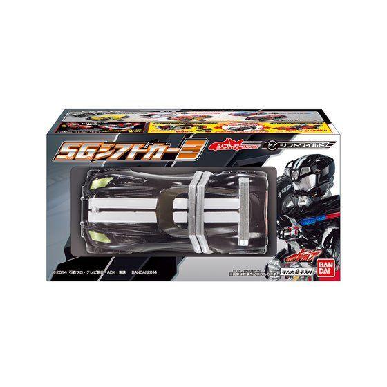 仮面ライダードライブ SGシフトカー3(8個入り)