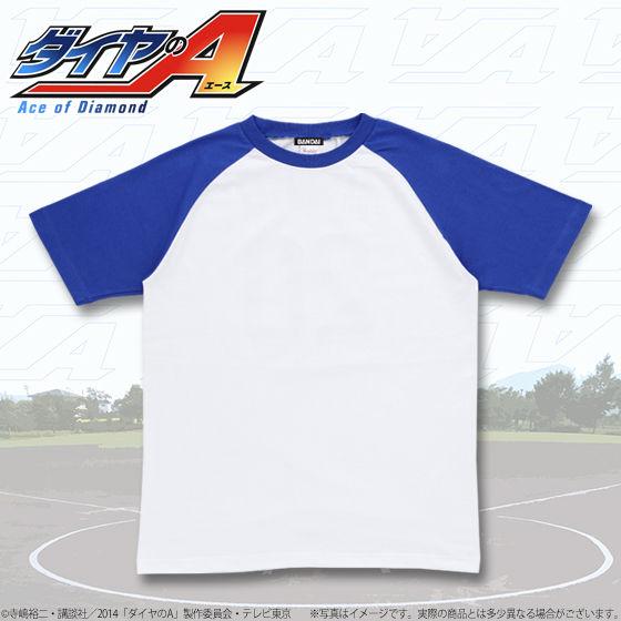ダイヤのA 沢村ラグランTシャツ
