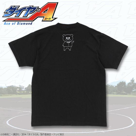 ダイヤのA ノラネコギャングTシャツ
