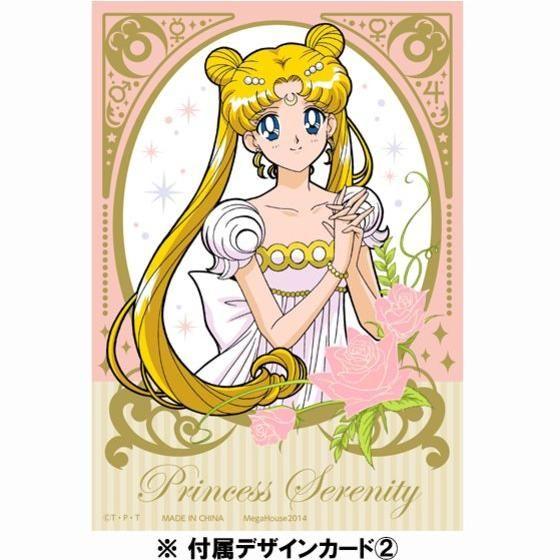 ぷちきゃら!美少女戦士セーラームーン プリンセス・セレニティセット
