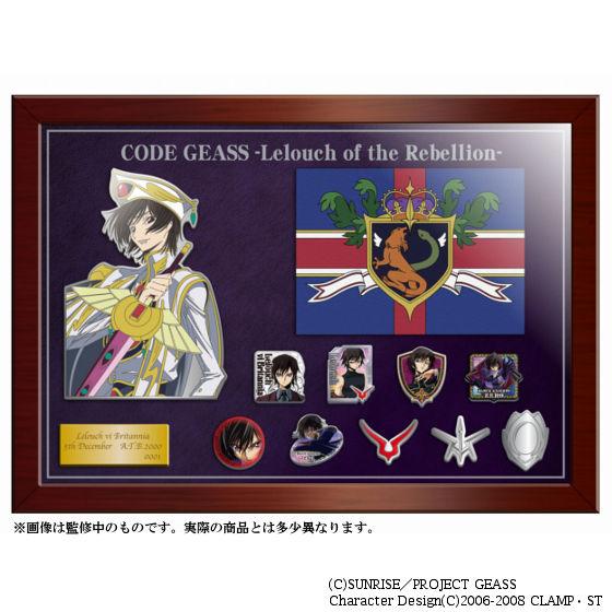 コードギアス 反逆のルルーシュ ピンズセット -happy birthday Lelouch vi Britannia!-