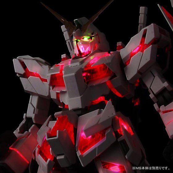 PG 1/60 RX-0 ユニコーンガンダム用 LEDユニット〔RX-0シリーズ兼用〕