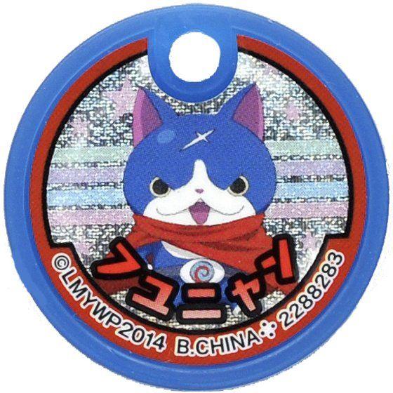 びっくら?たまご妖怪ウォッチ入浴剤〜プレートコレクション〜誕生の秘密だニャン!編