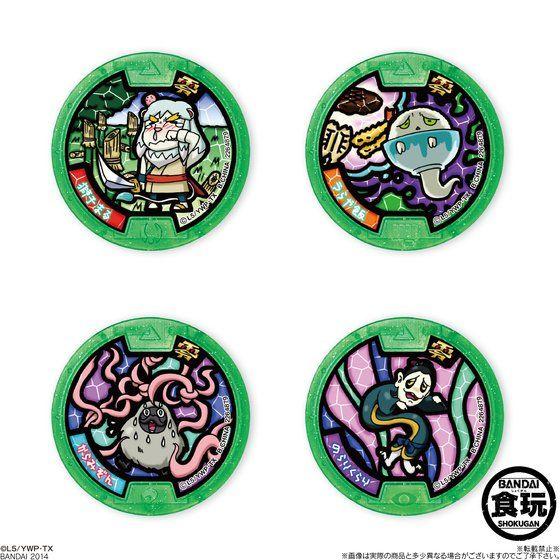 【抽選販売】妖怪ウォッチ 妖怪メダル零ラムネ(20個入)