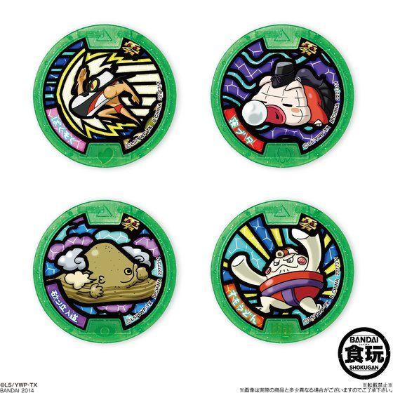 【抽選販売】妖怪ウォッチ 妖怪メダル零ラムネ2(20個入)