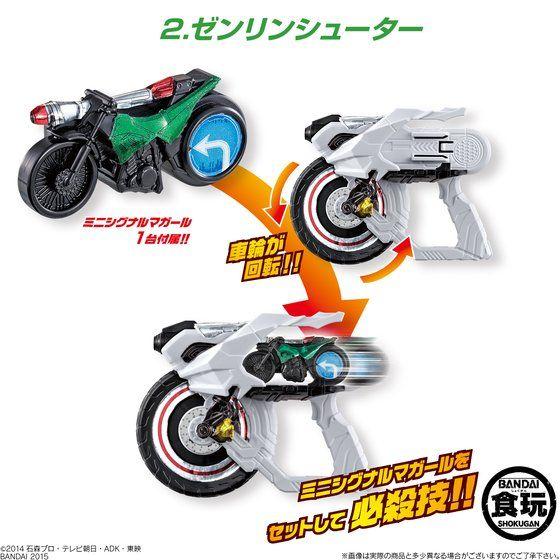 仮面ライダードライブキット3(10個入)