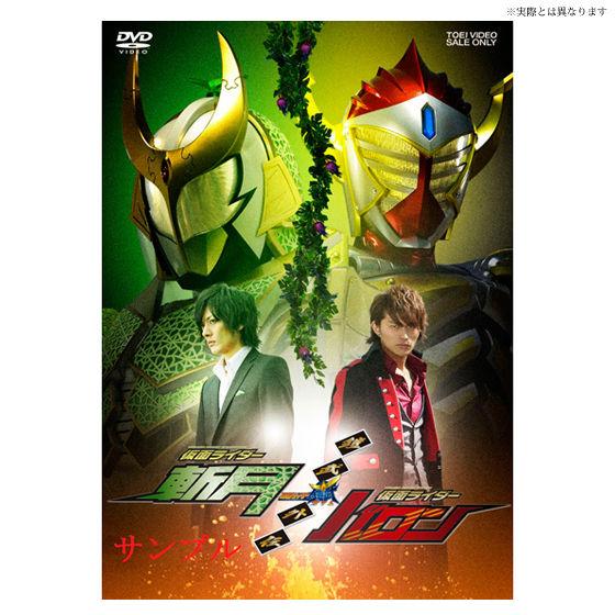 【DVD】鎧武外伝 仮面ライダー斬月/バロン DX禁断のリンゴロックシード
