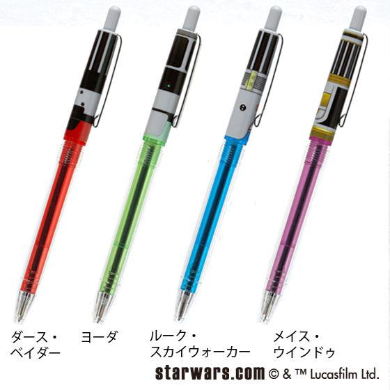 スターウォーズ ライトセーバーボールペン【starwars_y】