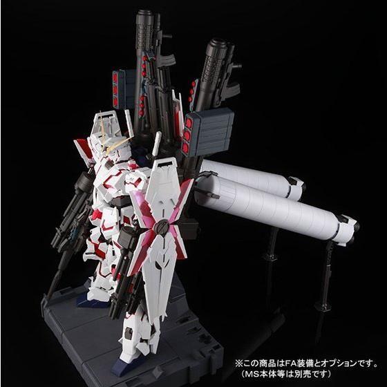 PG 1/60 RX-0 ユニコーンガンダム用 FA拡張ユニット【3次:2015年4月発送】