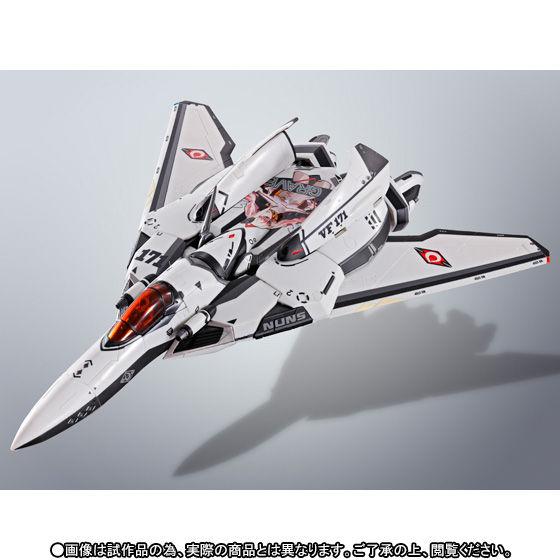 DX超合金 VF-171EXナイトメアプラスEX(マルヤマ機)アーマードパーツセット