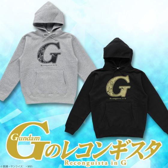 Gのレコンギスタ パーカー G柄