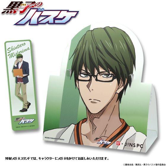 黒子のバスケ×BANDAI×JINS PC パソコン用メガネ第2弾 緑間真太郎モデル