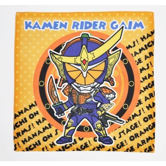 仮面ライダー鎧武 MFミニタオル