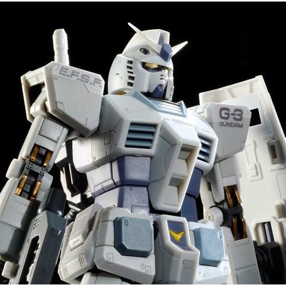 RG 1/144 RX-78-3 G-3ガンダム
