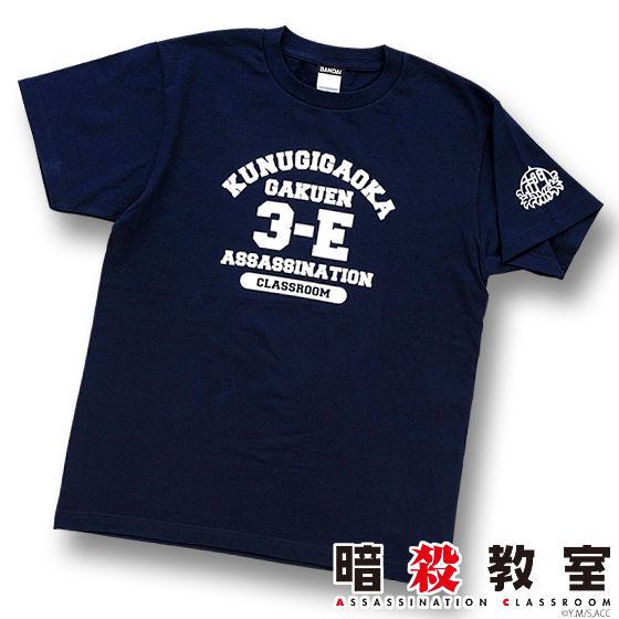 暗殺教室 椚ヶ丘学園Tシャツ ネイビー