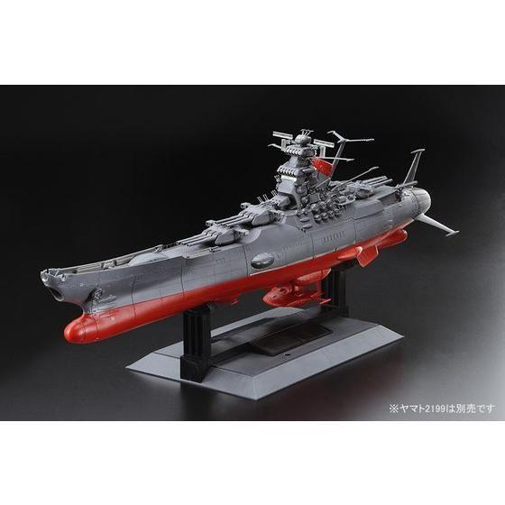 1/500 宇宙戦艦ヤマト2199用エッチングパーツ 【2015年2月発送】