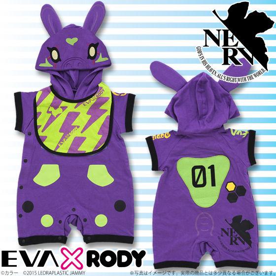 EVA�~RODY �����@�J�o�[�I�[��