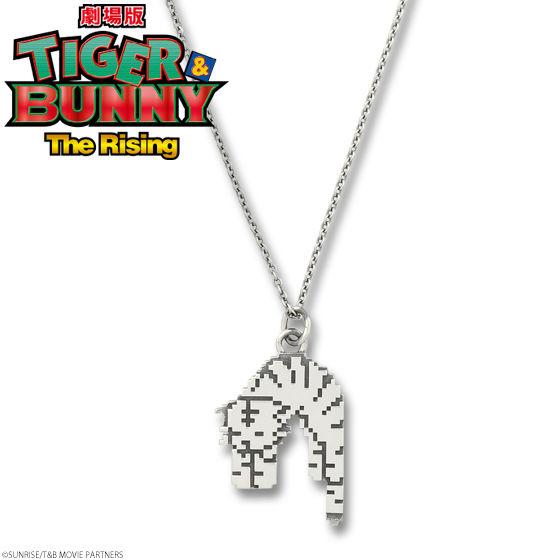 劇場版TIGER & BUNNY The Rising ドットビット silver925 ネックレス ぐったりタイガー