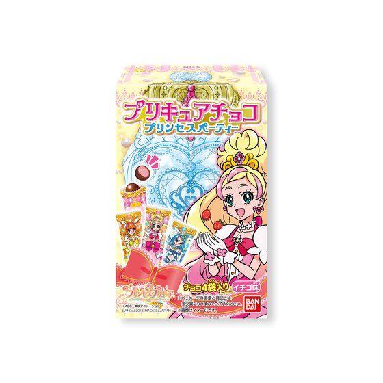 プリキュアチョコ プリンセスパーティー(14個入)
