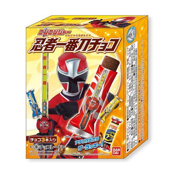ニンニンジャー 忍者一番刀チョコ(14個入)