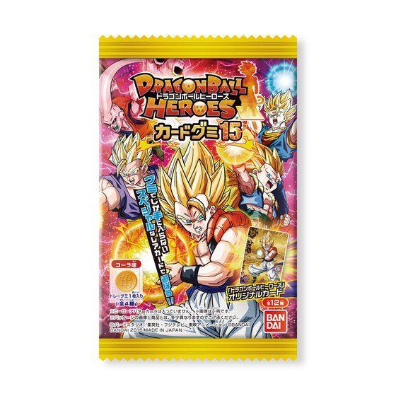 ドラゴンボールヒーローズカードグミ15(20個入)