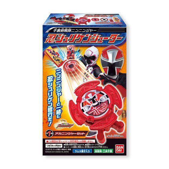 手裏剣戦隊ニンニンジャー 忍シュリケンシューター(10個入)