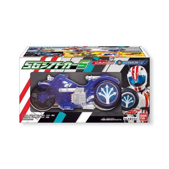仮面ライダードライブ SGシフトカー5(8個入)