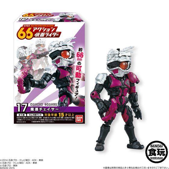 66アクション仮面ライダー5(10個入)