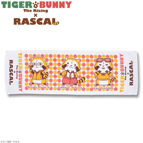 TIGER&BUNNY The Rising × RASCAL スポーツタオル