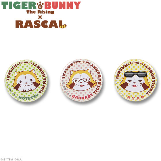 TIGER&BUNNY The Rising × RASCAL 缶バッチ